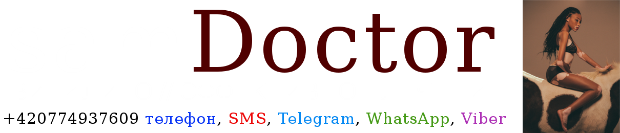 Samdoctor.com