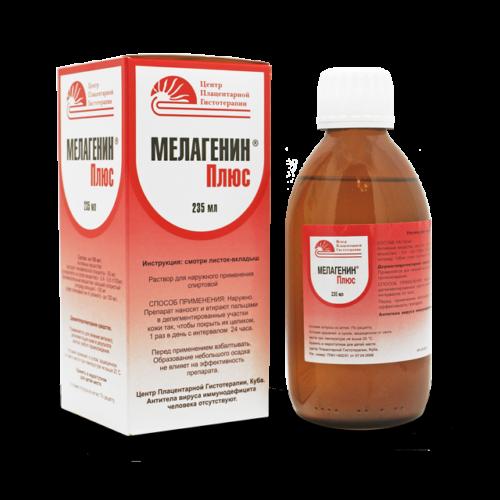 Melagenina