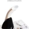 LED UVB311